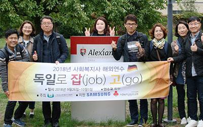 Sozialarbeiter aus Südkorea machen Halt bei den Alexianer Werkstätten in Köln